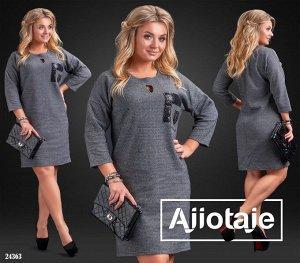 Платье - 24363