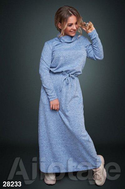 AJIOTAJE-женская одежда. До 62 размера — Платья в пол 48+ — Платья