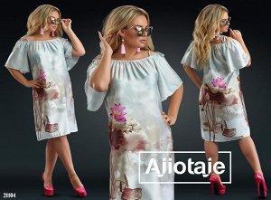 Платье - 21104