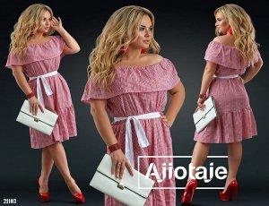 Платье - 21103