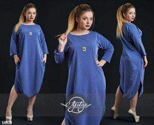 Платье - 14930