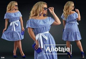 Платье - 21101