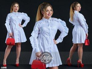 Платье - 14898