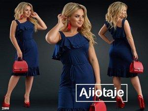 Платье - 21098