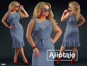 Платье - 21096