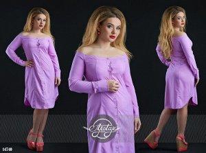 Платье - 14740