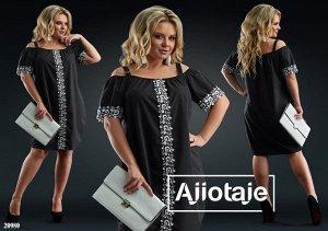 Платье - 20980