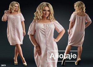 Платье - 20979