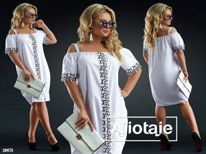 Платье - 20978