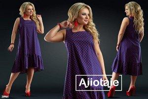 Платье - 20968