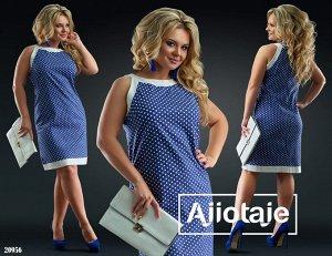 Платье - 20956