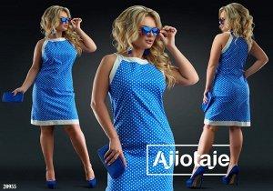 Платье - 20955