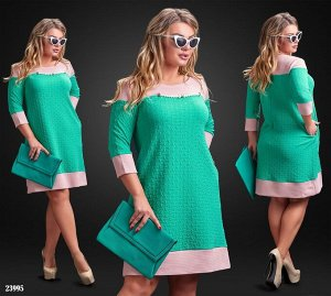 Платье - 23995