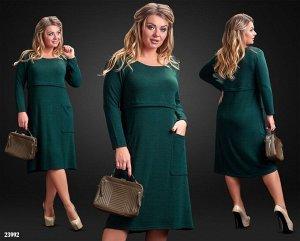 Платье - 23992