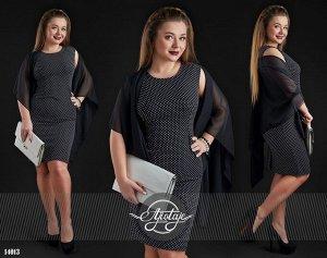 Платье - 14013