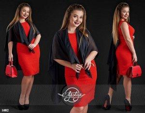 Платье - 14012