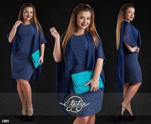 Платье - 14011