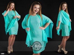 Платье - 14010