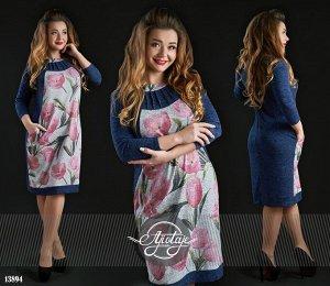 Платье - 13894