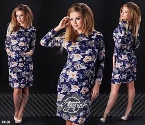 Платье - 13456