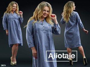 Платье - 20574