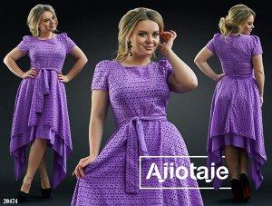 Платье - 20474