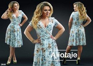 Платье - 20440