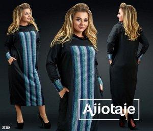 Платье - 23788