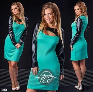 Платье - 12656