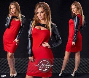 Платье - 12655