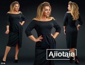 Платье - 23746