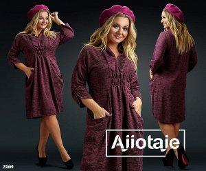 Платье - 23669