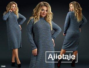 Платье - 23660