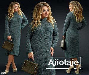 Платье - 23659