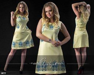 Платье - 10777