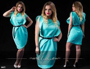 Платье - 10477
