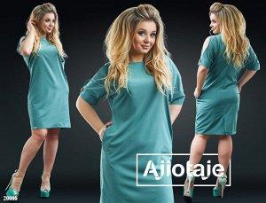 Платье - 20006