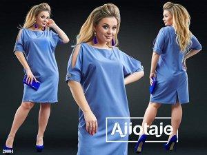 Платье - 20004