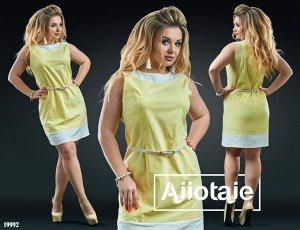 Платье - 19992