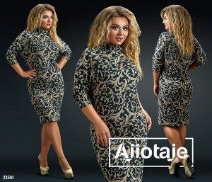 Платье - 23581