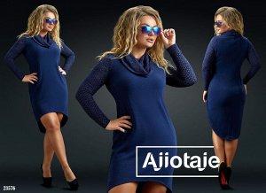 Платье - 23576