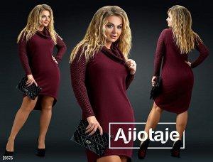 Платье - 23575