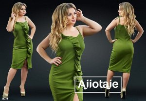 Платье - 19719