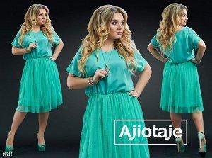 Платье - 19717