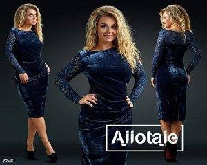 Платье - 23548