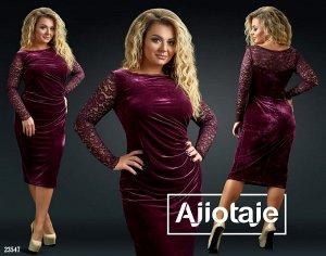 Платье - 23547