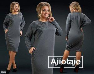 Платье - 23410