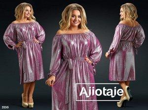 Платье - 23245