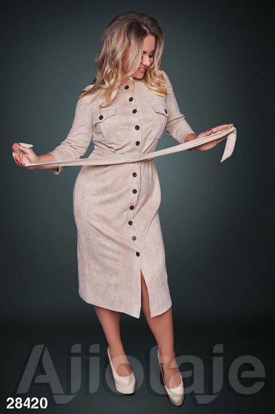 AJIOTAJE-женская одежда. До 62 размера — Платья средней длины 48+ (3) — Платья