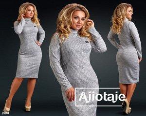 Платье - 23084